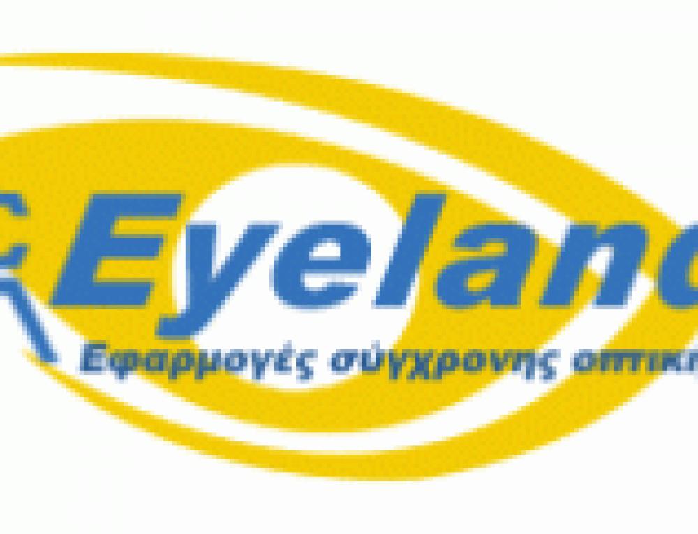 Προσφορά για τα μέλη μας από το κατάστημα οπτικών Eyeland Χαλανδρίου: