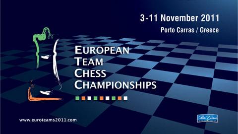 Ευρωπαϊκό Πρωτάθλημα Ομάδων 2011